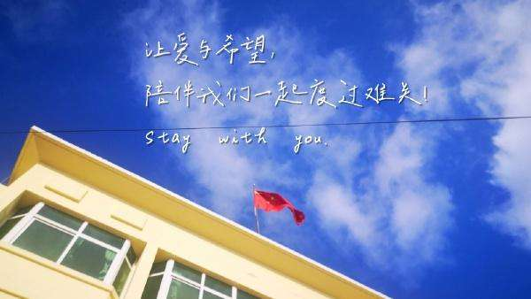 《Stay with you》吉他谱 林俊杰/孙燕姿